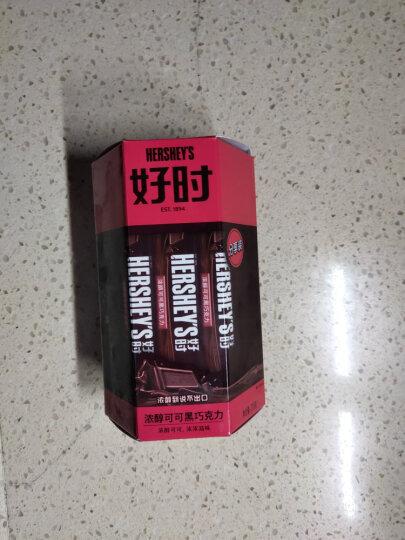 好时 Hershey's 牛奶巧克力排块 办公室休闲零食 糖果 家庭分享装 210g 晒单图