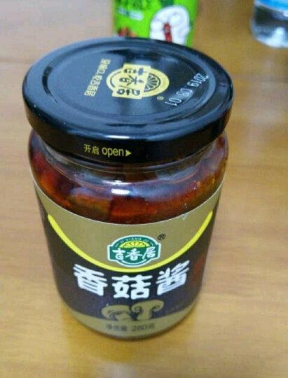 吉香居 调味酱 夹馍拌饭酱 香辣味 微辣开味下饭酱280g 晒单图