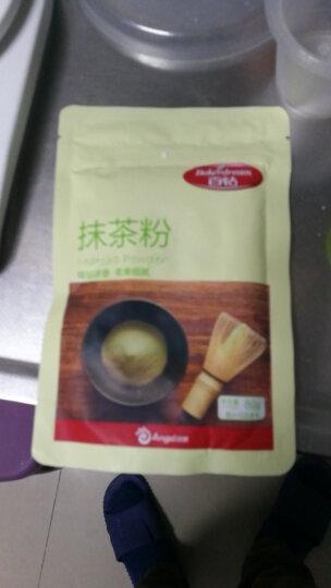 百钻抹茶粉80g烘焙食用绿茶粉 家用自制奶茶冲饮材料烘培蛋糕原料 抹茶粉80g 晒单图