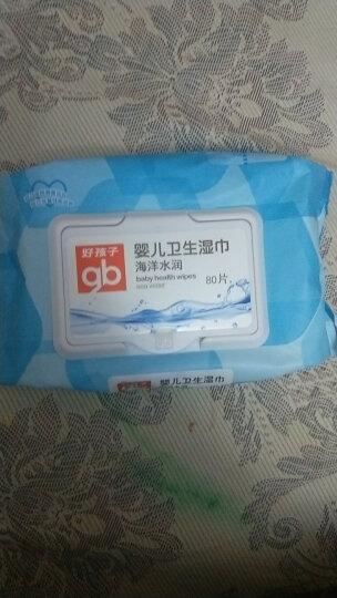 gb好孩子 婴儿湿巾 儿童宝宝婴幼儿湿巾 亲肤温和 海洋水润 80片*8包(带盖)+手口湿纸巾25片*4包(便携装) 晒单图