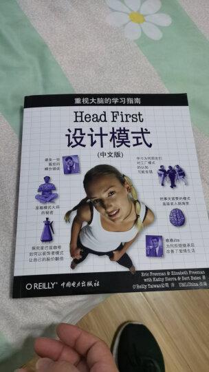O'Reilly:Head First设计模式(中文版) 晒单图