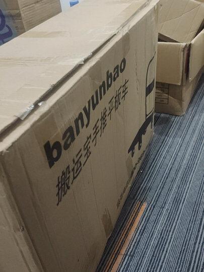 搬运宝 CQ-DH5 超轻平板车折叠手推车拖车小推车小拉车货车行李车塑料搬运车 大号耐用款90x60cm 承重600斤 晒单图