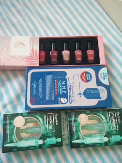 韩国进口 美迪惠尔(Mediheal)可莱丝保湿黑炭面膜10片/盒 补水保湿 男女士面膜 晒单图