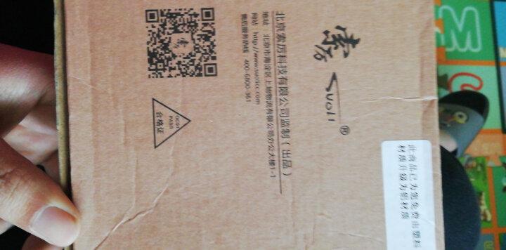 索厉(Suoli) 笔记本光驱位硬盘托架 古铜色 (9.5mm厚度/升级产品/SL-A66) 晒单图