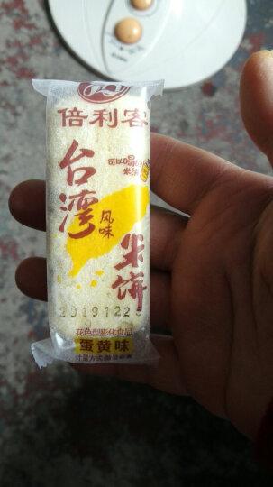 倍利客 台湾风味 咸香芝士味米饼350g零食大礼包 晒单图