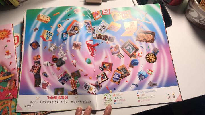 我的专注力训练游戏(3-6岁 套装3册) 晒单图