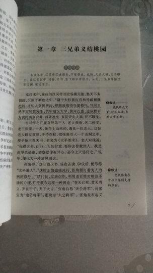 四大名著全套小学生版彩图原著青少年版西游记红楼梦三国演义水浒传五年级下册语文 晒单图