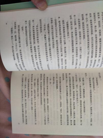 名著精选套装:骆驼祥子+朱自清散文选+朝花夕拾+城南旧事+繁星·春水+呼兰河传(套装共6册) 晒单图
