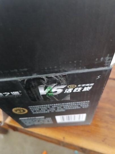 绿之源 2000gV5精英活性炭包 新汽车内除臭去异味家用装修吸去除甲醛清除剂防潮碳包除烟味除味剂竹炭包 晒单图