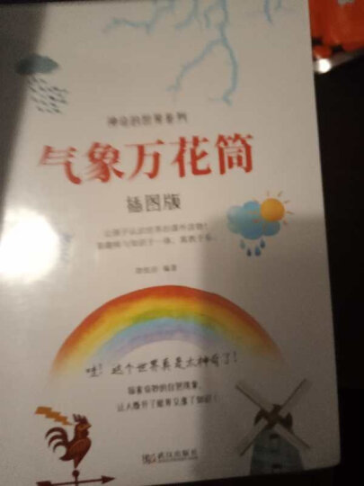 中学语文得高分必备系列·初中卷(套装共3册)(阅读理解+作文+文言文) 晒单图
