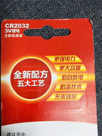 南孚(NANFU)CR2032纽扣电池5粒 3V 锂电池 产品升级 此款售完即止 晒单图