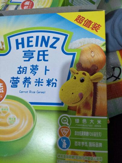 亨氏 (Heinz) 1段 婴幼儿辅食 铁锌钙奶  宝宝米粉米糊 400g (辅食添加初期-36个月适用) 晒单图