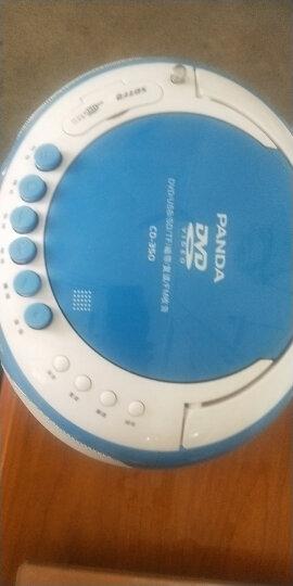 熊猫(PANDA) CD-350收录机 CD机胎教 DVD复读机 录音机 磁带U盘播放机 音响(蓝色) 晒单图