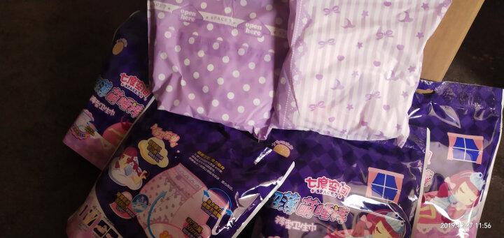 七度空间(SPACE7) 少女萌睡裤系列 超薄超长夜用姨妈巾裤型卫生巾套装(M/F码*12片)新老包装随机发货 晒单图