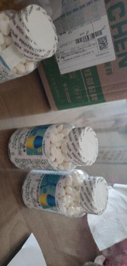 安普生邦利钙维生素D软胶囊缺钙补钙可以搭成人孕妇孕中期孕晚期产后中老年老人配合腿抽筋腿疼钙片产品 3瓶共600粒 晒单图