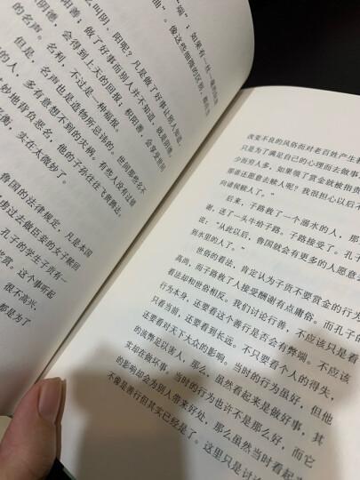 八万四千问(宗萨蒋扬钦哲仁波切:佛法能够解决你们的所有问题) 晒单图