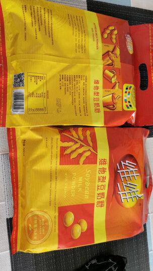 维维 豆奶粉 营养早餐 水果燕麦伴侣 冲饮代餐 非转基因大豆 豆奶粉560g 晒单图