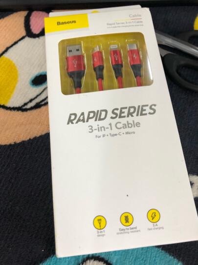 倍思 数据线三合一苹果/Type-c/安卓手机充电器线 iPhone11Pro Max/XR/8/6splus 小米华为p30电源线 1.2米 红 晒单图