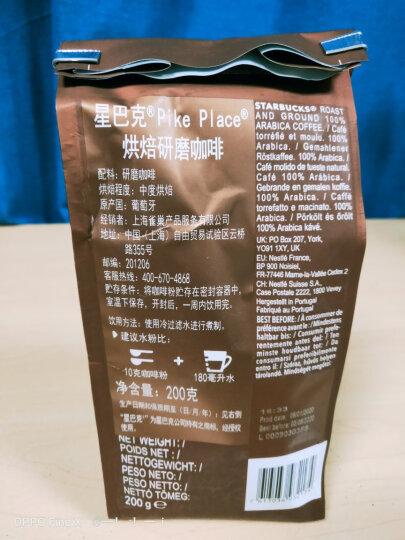 美国进口(Starbucks)星巴克咖啡豆 纯黑咖啡 可研磨咖啡粉 意式烘焙咖啡豆 250g 晒单图