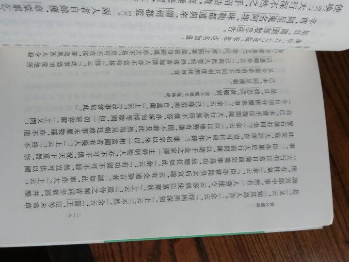 唐宋史料笔记丛刊:曾公遗录 晒单图