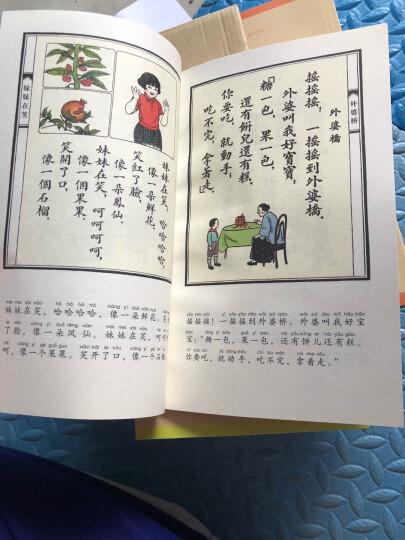 童立方·写给孩子的智识系列第1辑:小游记+小文通+小史记+小博物(套装全4册) 晒单图