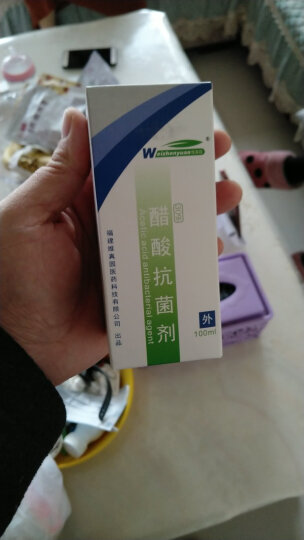 维真园(Weizhenyuan)醋酸溶液冰30%灰指甲专用药水体藓甲癣皮肤浅部真菌感染稀释涂剂 晒单图