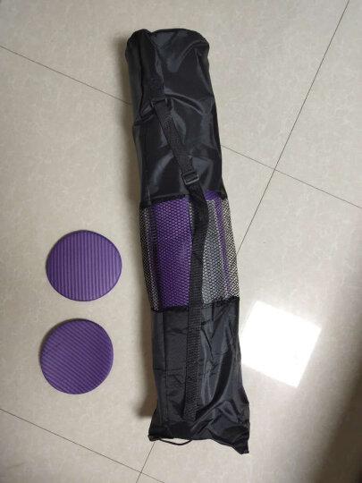 奥义升级瑜伽垫 男女185*80CM加宽加大加厚10mm专业健身垫防滑舞蹈垫 仰卧起坐运动垫 湖蓝(含绑带+背包) 晒单图