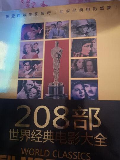 208部世界经典电影大全(68DVD9) 晒单图