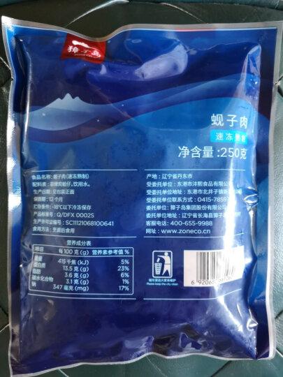 獐子岛 冷冻冻煮鲜扇贝(虾夷扇贝) 500g 12-15枚 无沙整壳 袋装 海鲜 生鲜 晒单图