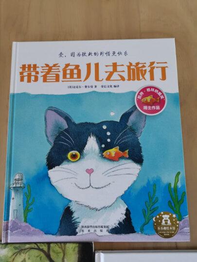 小鹦鹉咔咔嘟(启发官方自营店) 晒单图