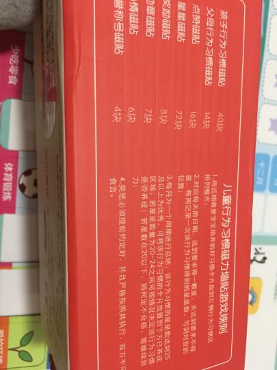 智慧启蒙勇气成长系列:铃木绘本蒲公英(亲子共读绘本 大合辑10册) 晒单图