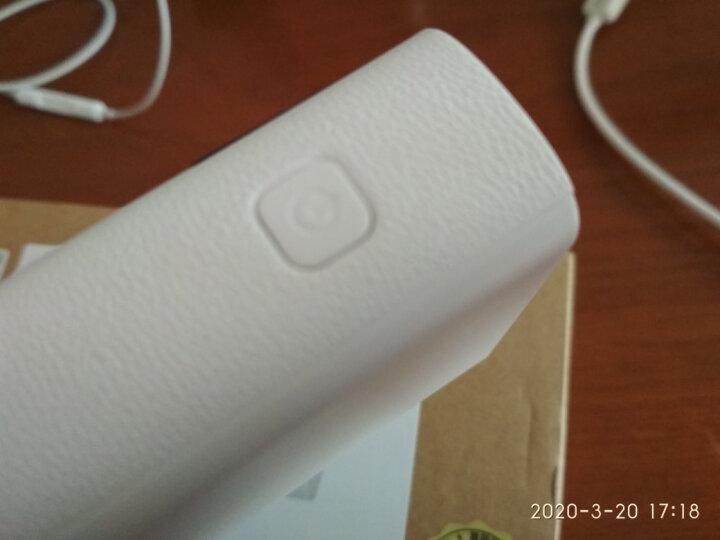 品胜 移动电源/充电宝20000毫安大容量 安卓+TYPE-C双输入液晶数显 适用于iPhone11 苹果华为VIVO 小米10白 晒单图