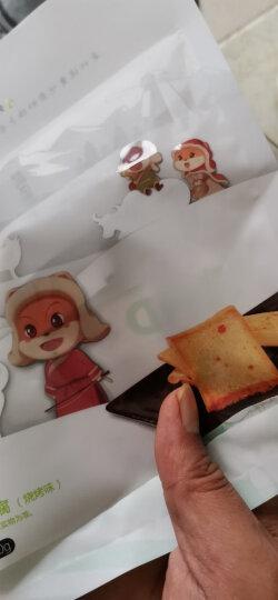 【满300 减180】三只松鼠 休闲零食  老爹鱼豆腐180g/袋 豆干小吃小包装多口味 豆腐干 烧烤味 晒单图