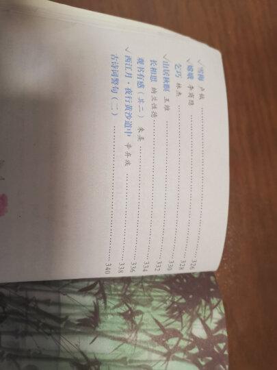 小学生必背古诗词75+80首 彩图注音版 涵盖教育部2020年新教材要求必背古诗词129首 全国语文教师推荐版本(不同印次随机发货) 晒单图