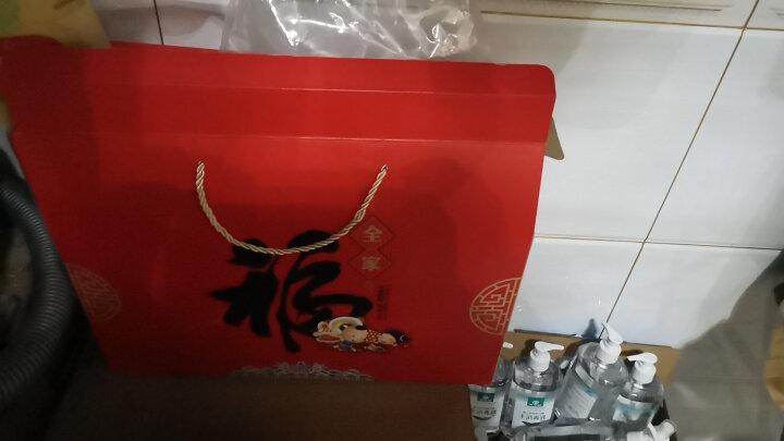 三只松鼠坚果大礼包1748g /9袋旗舰专属 晒单图