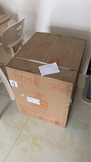 海尔(Haier)小海贝 6套 进口变频电机 全自动洗 简洁安装 双效除菌 活水台式 洗碗机 蒂凡尼蓝 HTAW50STGGB 晒单图