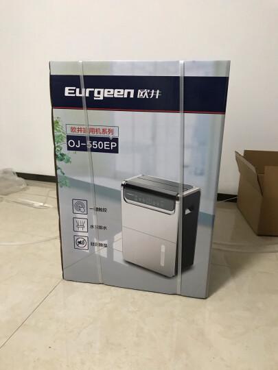 欧井(Eurgeen)除湿机/抽湿机 除湿量50升/天 泵压排水 家用地下室别墅净化净味商用工业吸湿器 OJ-550EP 晒单图