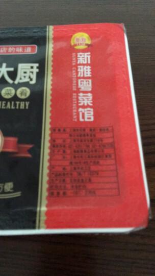 新雅大厨 荠菜腐衣百叶包 225g 速冻菜肴 速食方便菜 半成品菜 猪肉 (午餐 晚餐 夜宵) 中华老字号 晒单图