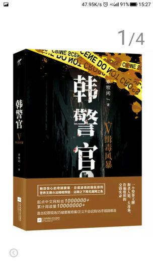 中华二千年史(套装上中下册) 晒单图