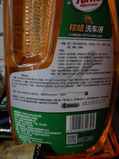 龟牌(Turtle Wax)2L大桶洗车液金龟棕蜡高泡洗车液洗车水蜡汽车清洁剂泡沫清洗剂去污汽车用品洗车G-4039 晒单图
