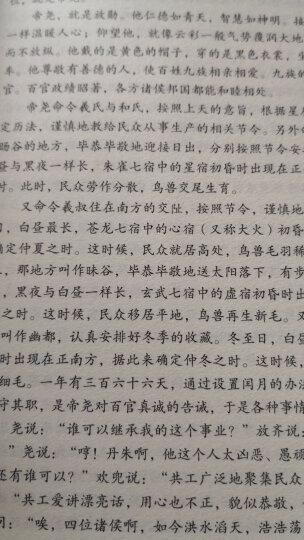包邮 世界历史全知道 中国历史全知道全套8册图文版 历史常识故事书籍上下五千年【精品礼盒】 晒单图