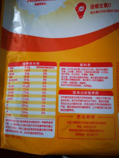 伊利儿童成长高钙(方便装)奶粉400g  4袋装 晒单图