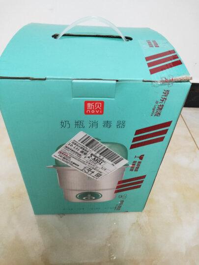 新贝(NCVI) 恒温调奶器 1.2L 多功能烧水壶 宝宝冲奶器 xb-8202 晒单图