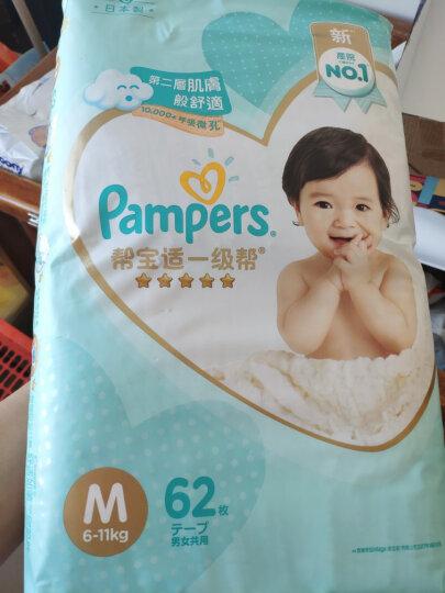 帮宝适一级帮纸尿裤XL42片(12kg-17kg)加大码婴儿尿不湿超薄透气 晒单图