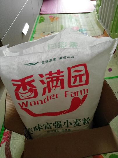 香满园 面粉 中筋面粉 美味富强小麦粉 5kg 家用 包子饺子馒头饼手擀面 晒单图