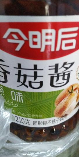 今明后 草莓果酱 170g 面包果酱 果酱酸奶 烘焙助手 果酱冰淇淋 晒单图