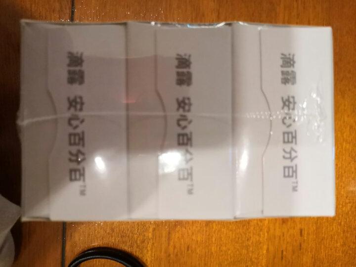 滴露Dettol 健康抑菌香皂 薄荷冰爽 3块促销装(115克*3块)(沐浴洗手 男女通用) 晒单图