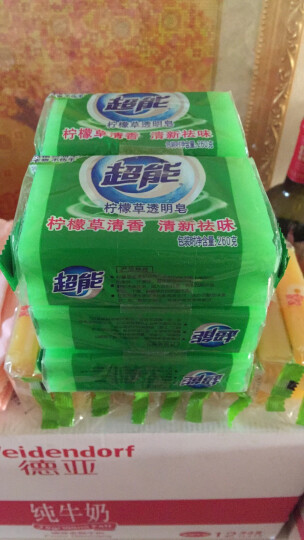 超能 柠檬草透明皂/洗衣皂(清新祛味)260g 肥皂 去异味 天然植物油生产 不伤手 (新老包装随机发货) 晒单图