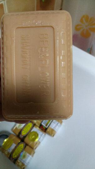 蜂花 玫瑰皂沐浴香皂125g 晒单图
