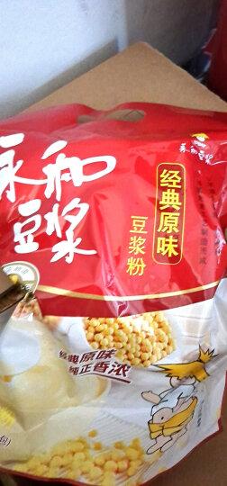 永和豆浆 经典原味豆浆粉350g 早餐燕麦搭档 (内含12小包) 晒单图